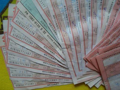 百万发票寄丢 因未买保险快递只赔36元