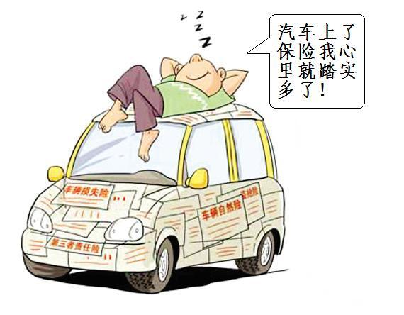 广西积极探索出境机动车辆保险