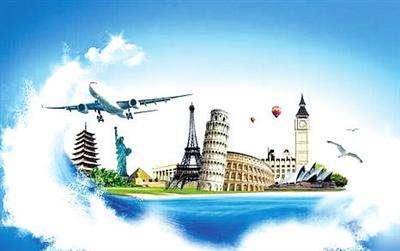 春节临近 出境游别忘了买份境外旅游保险